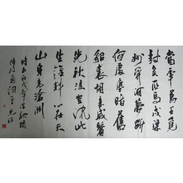 1990年7月毕业于渭南师范专科学校