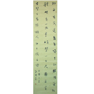 手绘庐山特训 刘波
