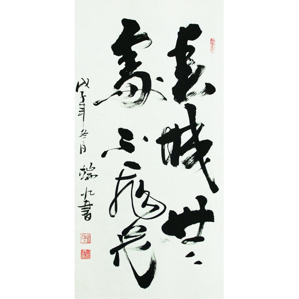 现为中国画院画家,端九艺术工作室画家.